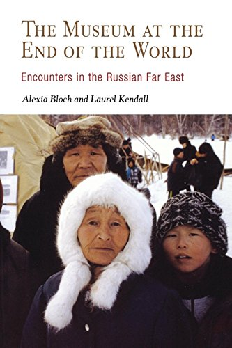 9780812237993: The Museum at the End of the World: Encounters in the Russian Far East