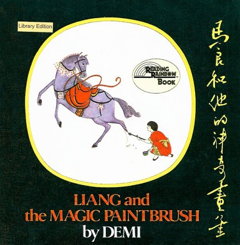9780812469479: Liang and the Magic Paintbrush (Reading Rainbow Books)
