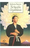 9780812470826: The Sign of the Chrysanthemum (Harper Trophy Book)