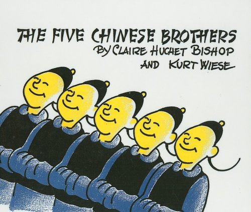 9780812476286: The Five Chinese Brothers