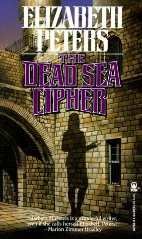 9780812507560: The Dead Sea Cipher