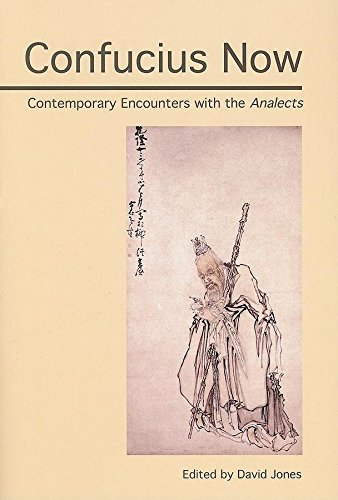 confucius and the analects new essays Confucius, the analects collected by his disciples over 2,000 years ago, the teachings of confucius remain at the very heart of chinese civilisation and tradition, and have influenced almost every other society, both eastern and western.