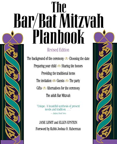 9780812885460: The Bar/Bat Mitzvah Planbook