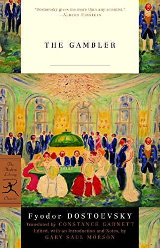 9780812966930: The Gambler (Modern Library Classics)