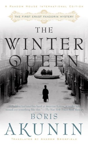 9780812972214: The Winter Queen