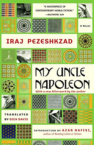 9780812974430: My Uncle Napoleon: A Novel (Modern Library Paperbacks)