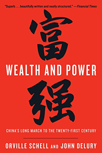 9780812976250: Wealth and Power: China's Long March to the Twenty-first Century