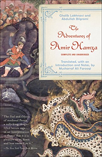 9780812977431: The Adventures of Amir Hamza (Modern Library)