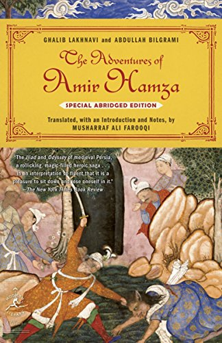 9780812977448: The Adventures of Amir Hamza: Special abridged edition (Modern Library Classics)
