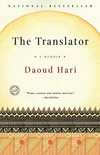 9780812979176: The Translator: A Memoir