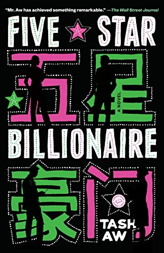 9780812984811: Five Star Billionaire: A Novel