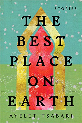 9780812988932: The Best Place on Earth: Stories