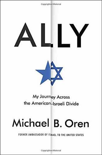9780812996418: Ally: My Journey Across the American-israeli Divide