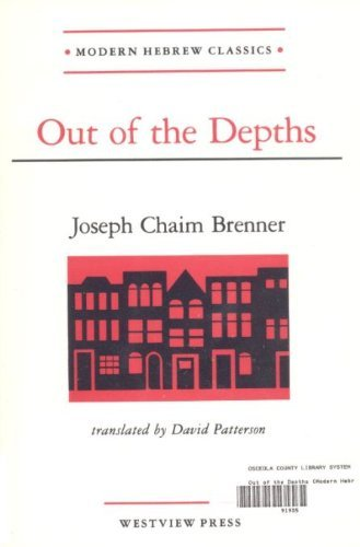 Out of the Depths: Joseph Hayyim Brenner;