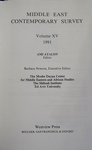 9780813318691: 15: Middle East Contemporary Survey, Volume Xv: 1991