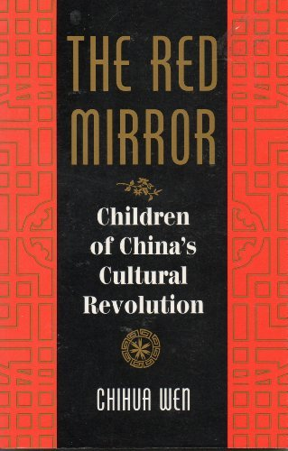 9780813324890: The Red Mirror: Children Of China's Cultural Revolution