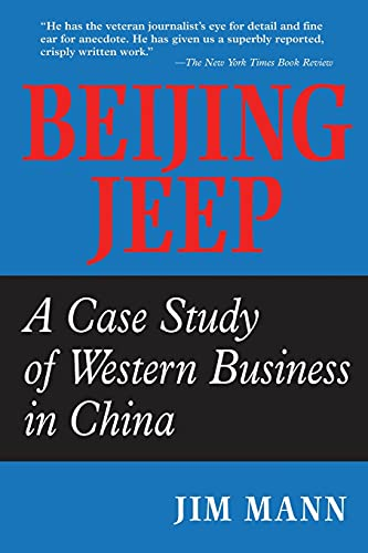 9780813333274: Beijing Jeep: A Case Study Of Western Business In China