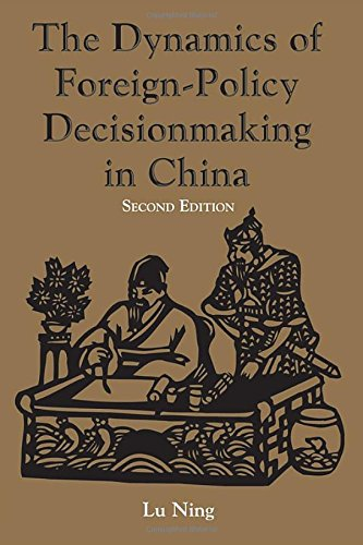9780813337463: The Dynamics of Foreign-Policy Decisionmaking in China