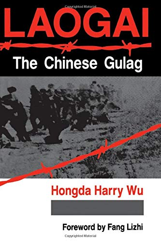 9780813381541: Laogai: The Chinese Gulag