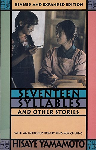 9780813529530: Seventeen Syllables and Other Stories