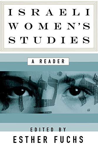 9780813536163: Israeli Women's Studies: A Reader