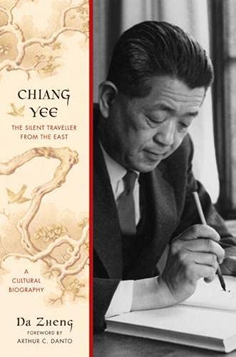 9780813546933: Chiang Yee: The Silent Traveller from the East--A Cultural Biography