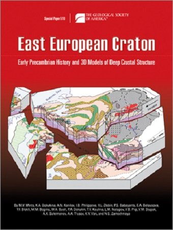 9780813725109: East European Craton: Early Precambrian History and 3D Models of Deep Crustal Structure (CD-ROM included)