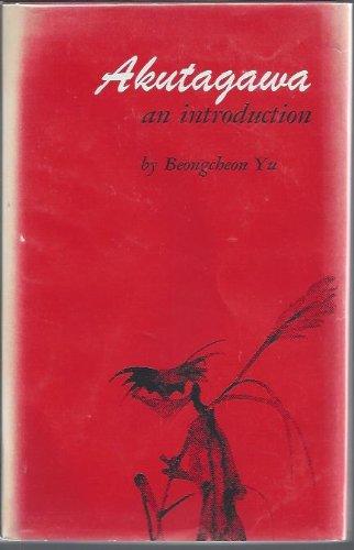 9780814314678: Akutagawa: An Introduction