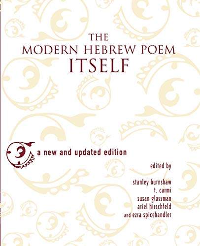 9780814324851: The Modern Hebrew Poem Itself: A New and Updated Edition