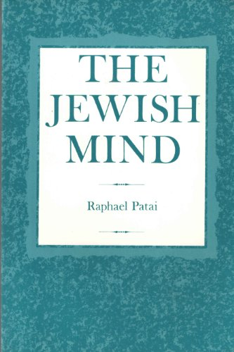 9780814326510: The Jewish Mind