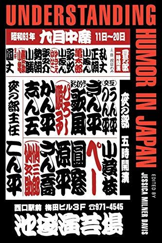 Understanding Humor in Japan (Paperback or Softback): Davis, Jessica Milner