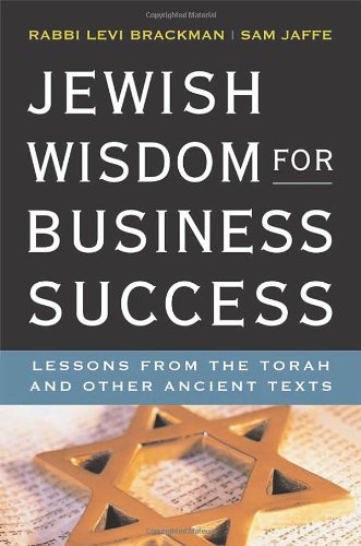 9780814412749: Jewish Wisdom for Business Success: Lessons from the Torah and Other Ancient Texts