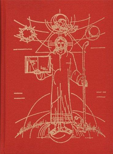 9780814642337: Ritual de la Ordenacion del Obispo, de los Presbiteros y de los Diaconos: Para Estudio (Spanish Edition)