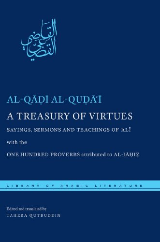 9780814729144: A Treasury of Virtues: Sayings, Sermons, and Teachings of 'Ali, with the One Hundred Proverbs attributed to al-Jahiz (Library of Arabic Literature)