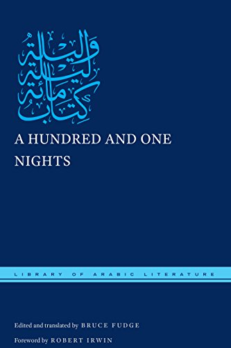 9780814745199: One Hundred and One Nights (Library of Arabic Literature)