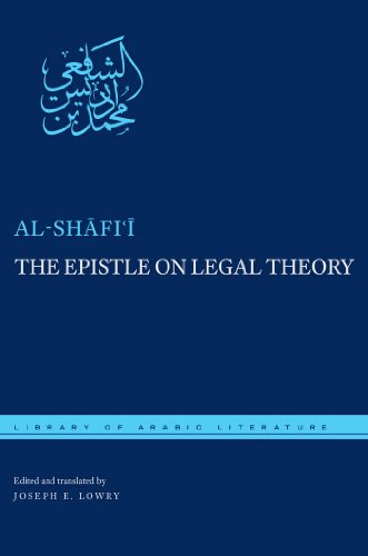 9780814769980: The Epistle on Legal Theory (Library of Arabic Literature)
