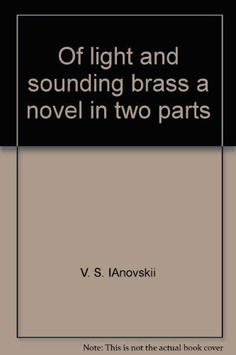 Of Light and Sounding Brass: IAnovskii, V. S.