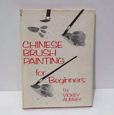 9780814908518: Chinese Brush Painting for Beginners