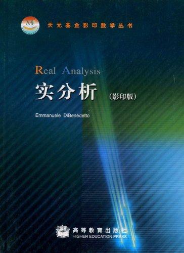 9780815342311: Real Analysis