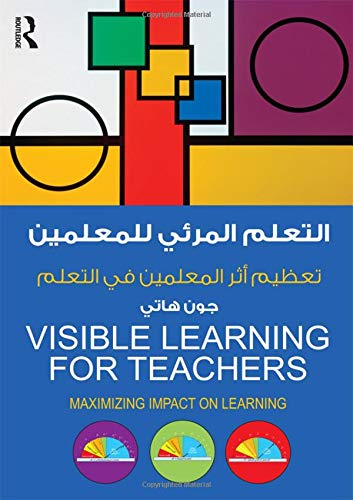 9780815353959: Visible Learning for Teachers: Maximizing Impact on Learning, Arabic Edition