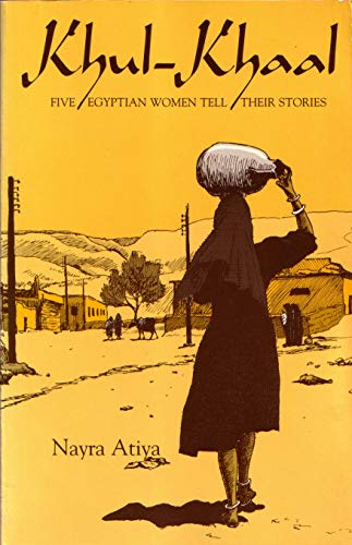 9780815601814: Khul-Khaal: Five Egyptian Women Tell Their Stories (Contemporary Issues in the Middle East (Paperback))