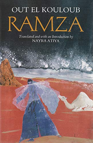 9780815602804: Ramza (Contemporary Issues in the Middle East)