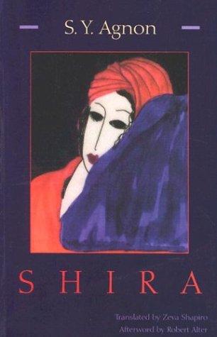 9780815604259: Shira (Library of Modern Jewish Literature)