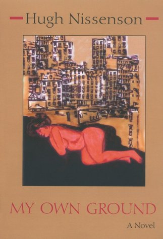 9780815604853: My Own Ground (Library of Modern Jewish Literature)
