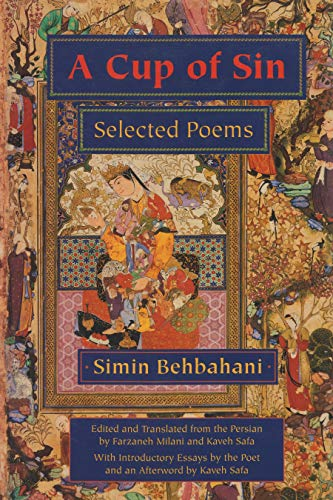 9780815605546: A Cup of Sin: Selected Poems (Middle East Literature In Translation)