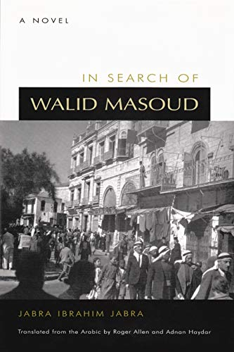 9780815606468: In Search of Walid Masoud: A Novel (Middle East Literature In Translation)