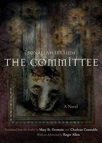 9780815607267: The Committee: A Novel (Middle East Literature In Translation)