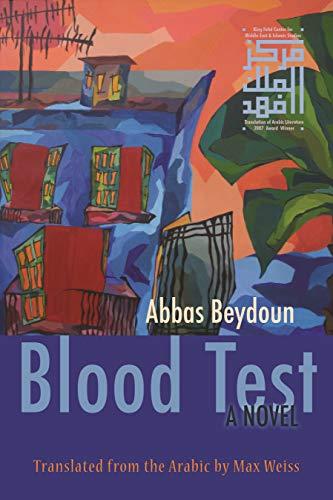 Blood Test: Beydoun, Abbas