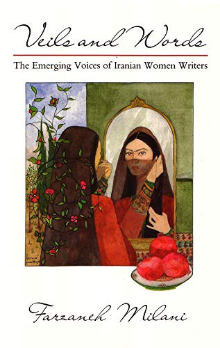 Veils and Words: The Emerging Voices of Iranian Women Writers (Hardcover): Farzaneh Milani