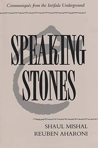 Speaking Stones (Hardcover): Reuben Aharoni